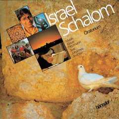 CD: Israel Schalom