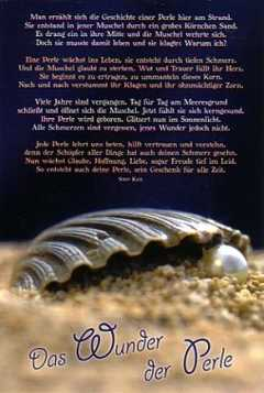 Faltkarte: Das Wunder der Perle - Neutral