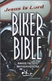 Biker Bibel - Griechisch